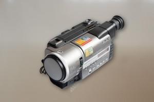Sony Hi8 Camcorder