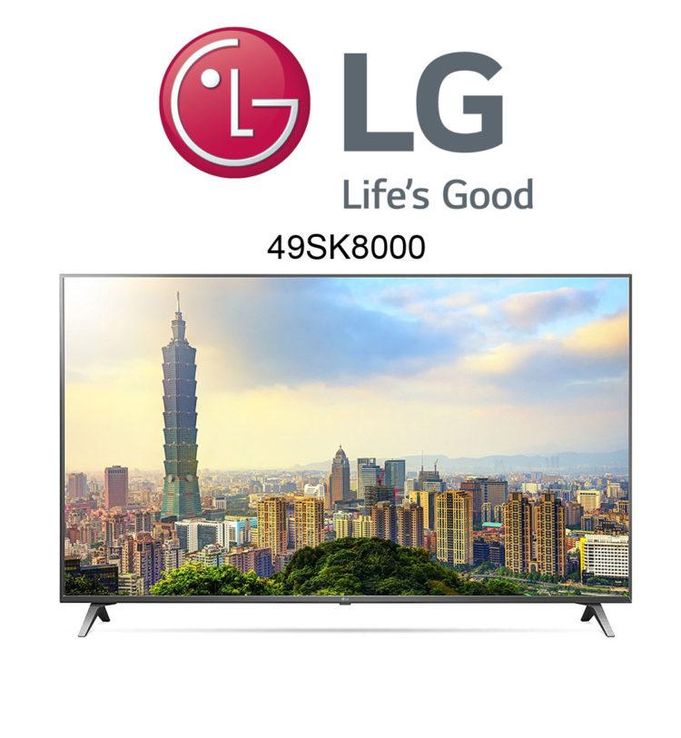 LG 49SK8000 Super UHD TV mit Nano Cell Display im Test